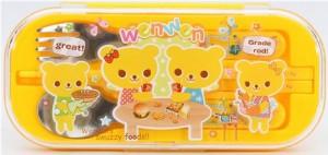 yellow-Bento-Cutlery-Set-four-bears-cute-78081-1
