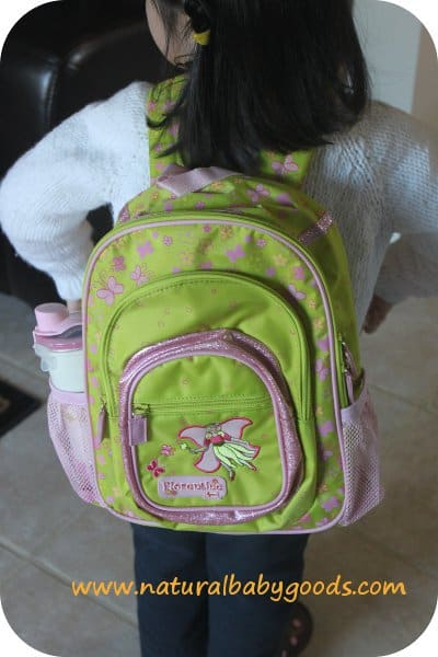 sigikid backpack